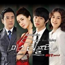 تحميل اغاني الدراما الكورية Miss